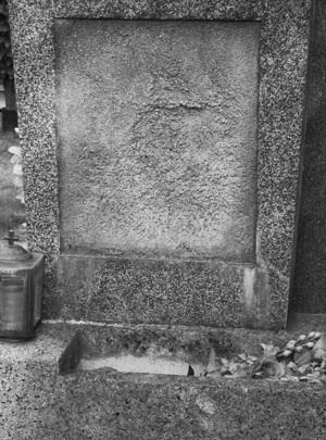 Grabstein ohne Inschrift